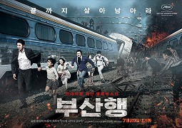 Vlak do Pusanu (2016)